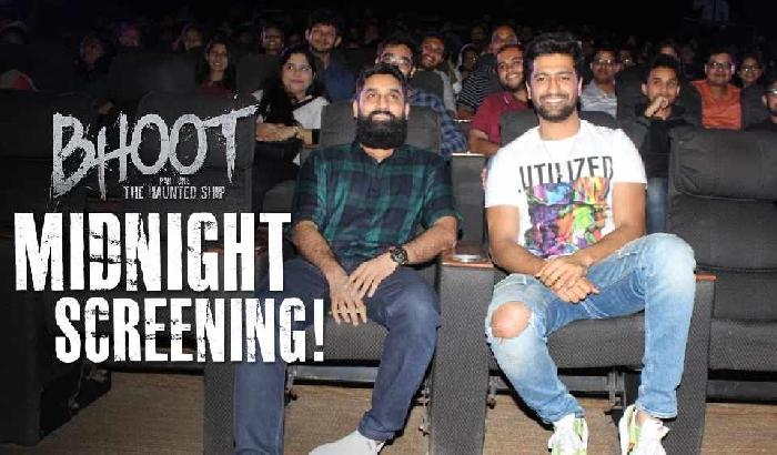 Katrina Kaif & the Kapoors cheer for Vicky Kaushal's Bhoot– The Haunted Ship Screening