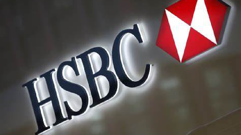 HSBC to close 82 United Kingdom branches, cut services in others