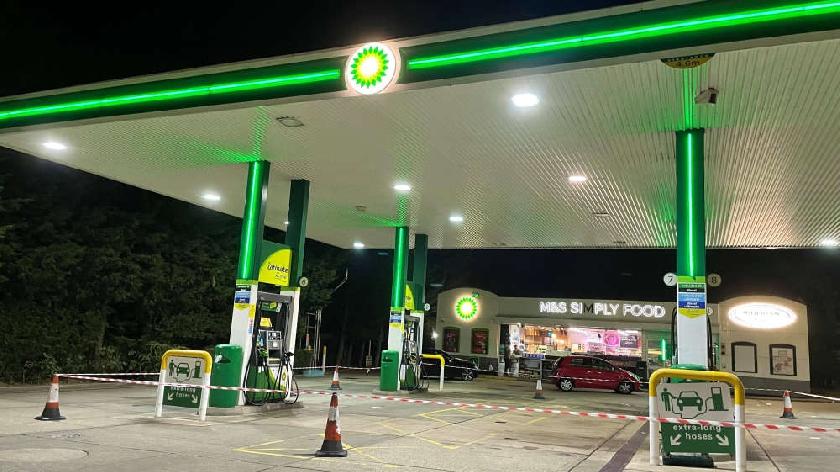closed petrol