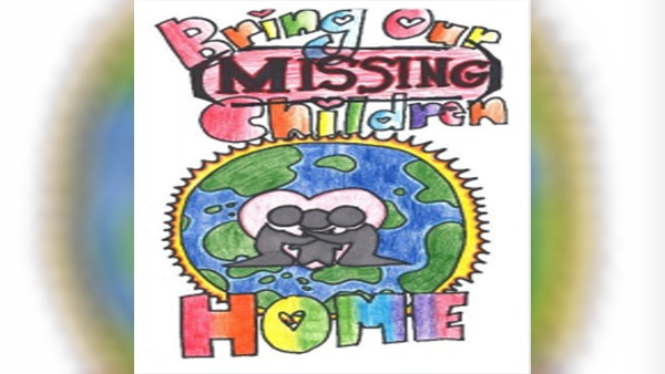 ISP Announces 2021 Indiana Missing Children's Day Poster Contest - Eagle  Country 99.3