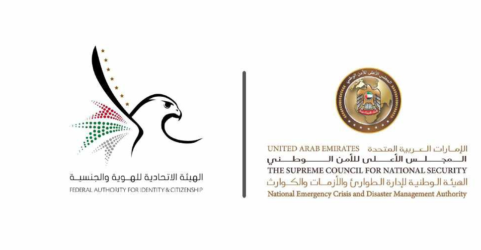 Pre Departure Covid 19 Test Mandatory For Returning Uae Residents Arn News Centre Trending News Sports News Business News Dubai News Uae News Gulf News Latest News Arab News Sharjah News Gulf News