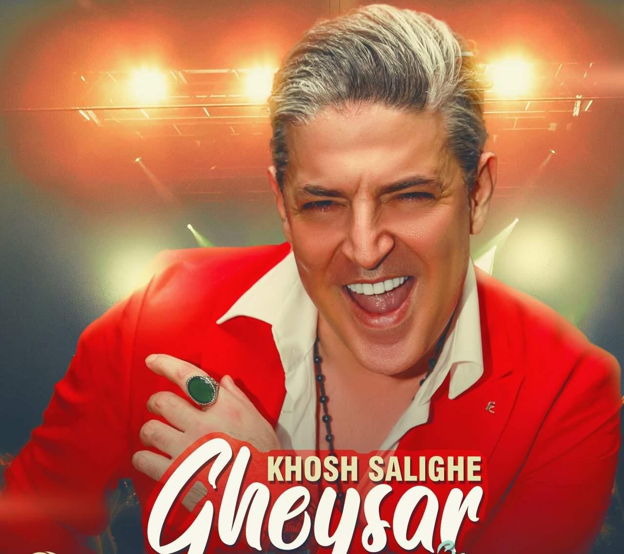 Khosh Salighe
