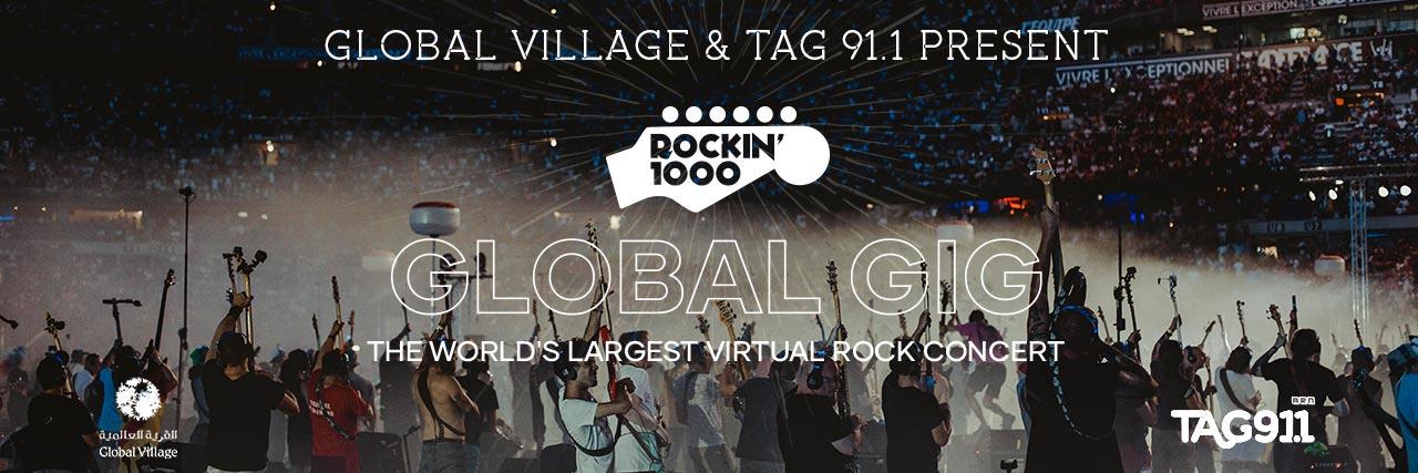 Global Gig