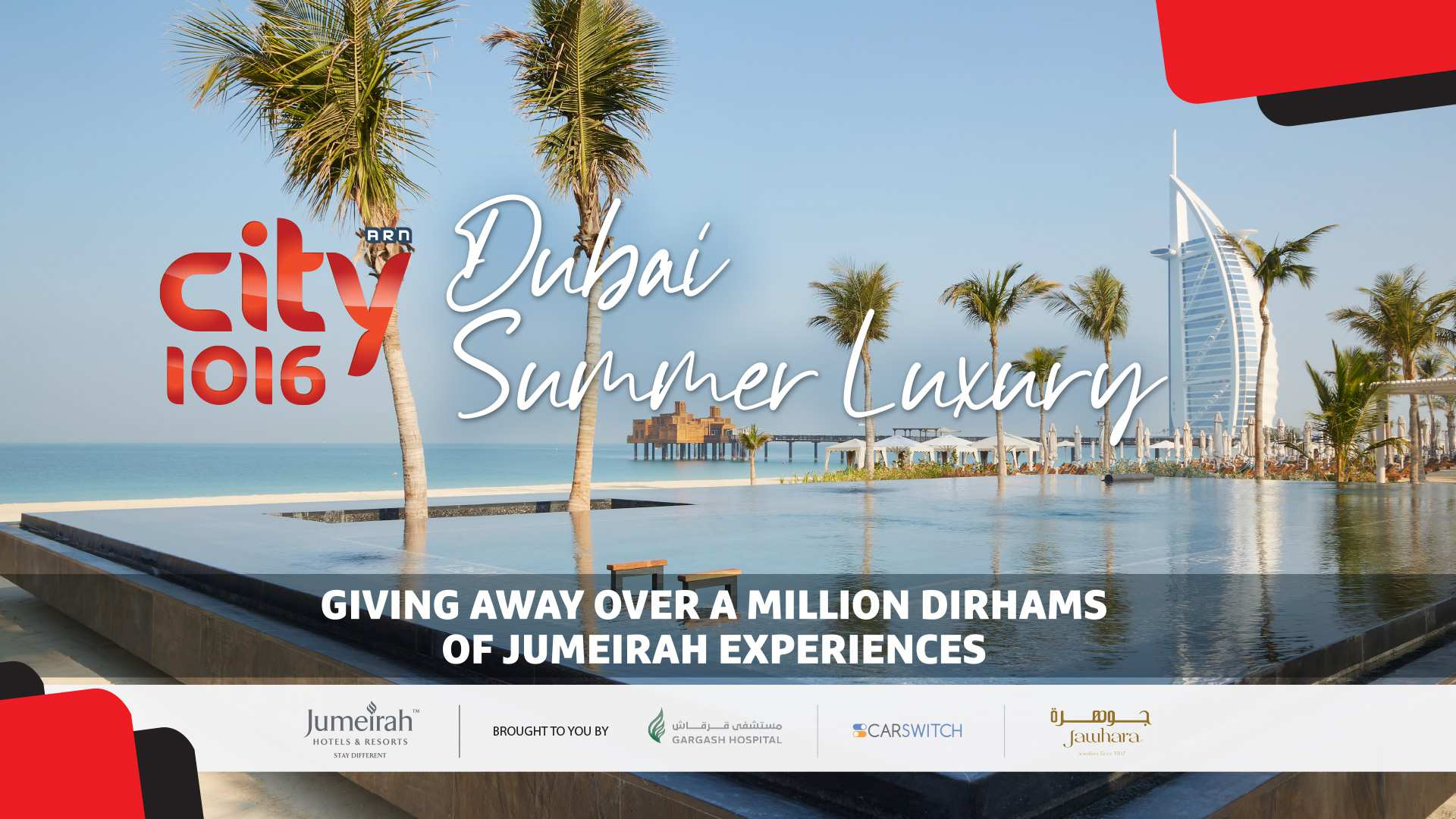 Dubai Summer Luxury