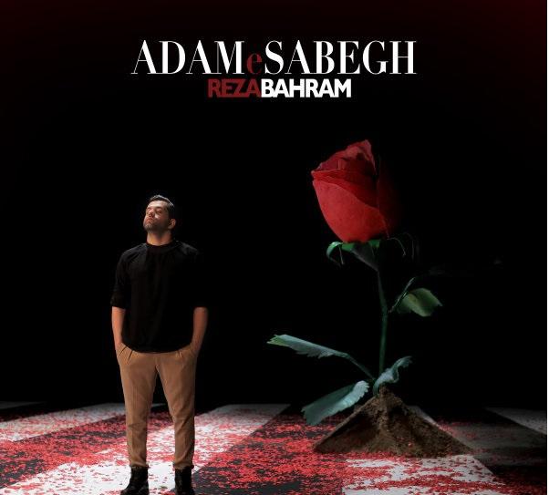 Aadame Saabegh