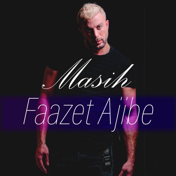Faazet Ajibe