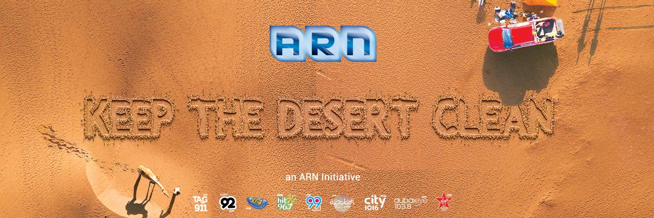 Keep the desert clean