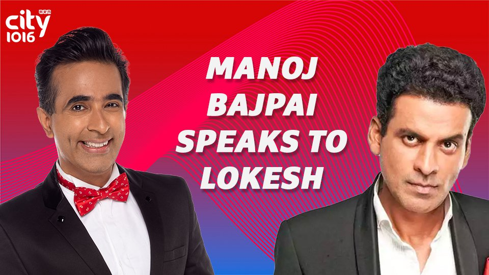 Manoj Bajpayi Speaks To Lokesh