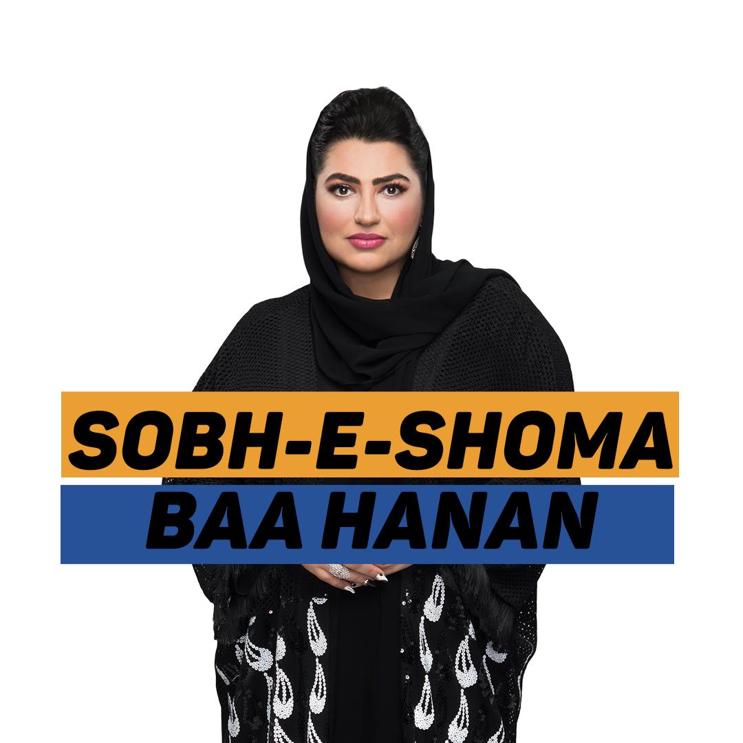 Sobh-e-Shoma Baa Hannan