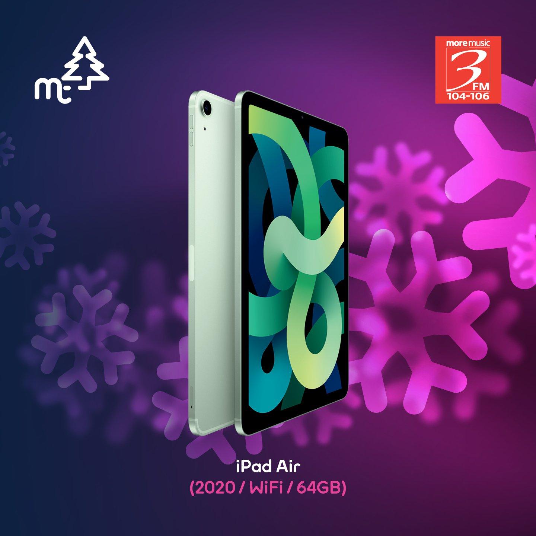 iPad Air 2020 Wi-Fi 64GB