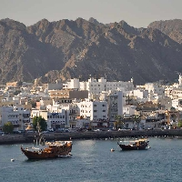 A Public Holiday in Oman has been announced