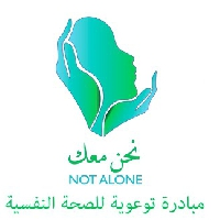Not Alone Oman launches free helpline during the pandemic